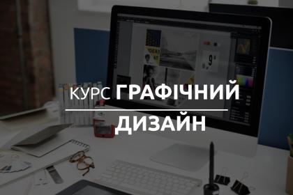 Graphic & Brand Designer